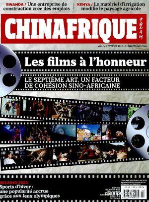 中国与非洲CHINAFRIQUE(法文)(半年共6期)(杂志订阅)