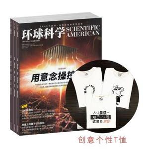 环球科学青少版  万物£¨How it works中文版£©£¨1年共12期£©+创意个性T恤