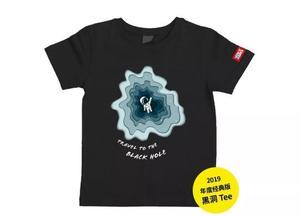 万物T恤-年度经典版-黑洞Tee(黑色)XL码
