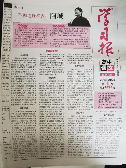 �W��笳Z文高中��x�c��作(1年共48期)(�s志��)