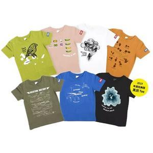 万物科学T恤(下单请备注样式和尺寸)