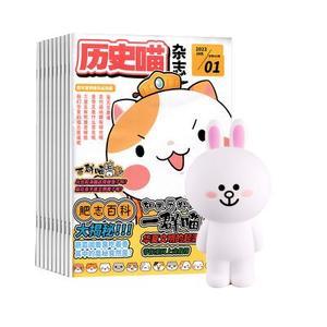宝贝盒子BOX(1年共12期)+亲子玩具叠叠高