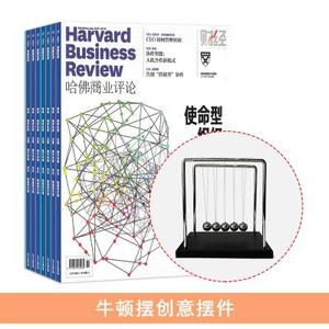 哈佛商业评论 (1年共12期)+?#22242;?#39039;摆创意摆件