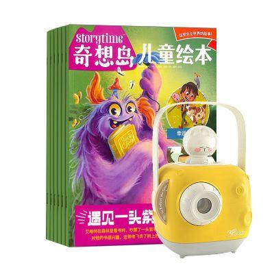 包邮 KiDS环球少年地理(1年共12期)+送万向地球仪