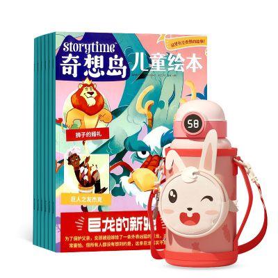 小哥白尼趣味科學畫報(1年共12期)+送仿真動物模型