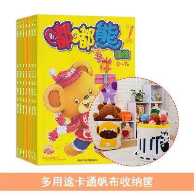 嘟嘟熊畫報(雙月刊)(1年共6期)+送多用途卡通帆布收納筐