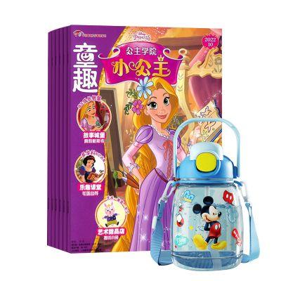 发现号(1年共12期)+送手工制作拼装3d立体船模