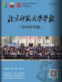北京师范大学学报(自然科学版)(1年共6期)(杂志订阅)