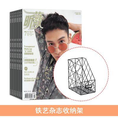 昕薇(1年共12期)+送鐵藝雜志收納架