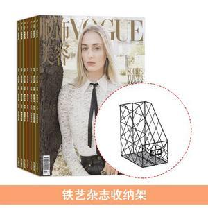 VOGUE服饰与美容(1年共12期)+送铁艺杂志收纳架