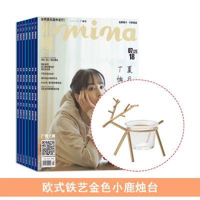 米娜mina(1年共12期)+送欧式铁艺金色小鹿烛台