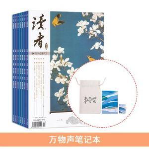 �x者海外版(1年共12期)+送�f物��P�本