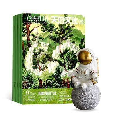 天府文化(1年共12期)+送原木木桩日历