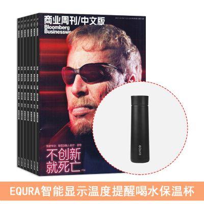 商业周刊中文版(1年共24期)+送EQURA智能显示温度提醒喝水保温杯
