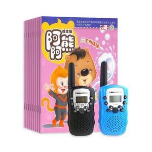 阿阿熊画报(1年共12期)+送可充电款儿童对讲机