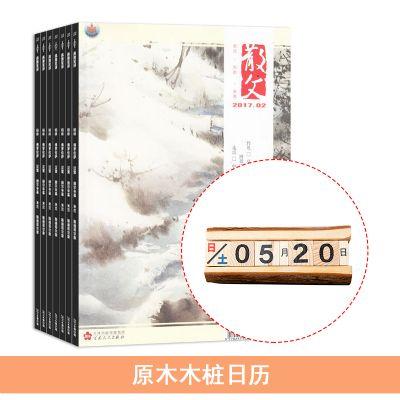 散文(1年共12期)+送原木木樁日歷