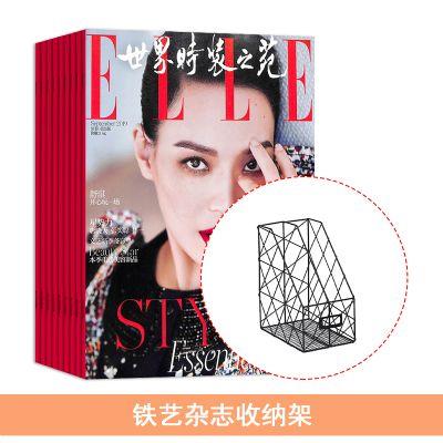 世界时装之苑 ELLE(1年共12期)+送铁艺杂志收纳架