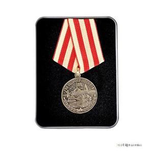 【指文周边复刻 现货】保卫莫斯科战役奖章 与原版一致 做工精细158 免邮