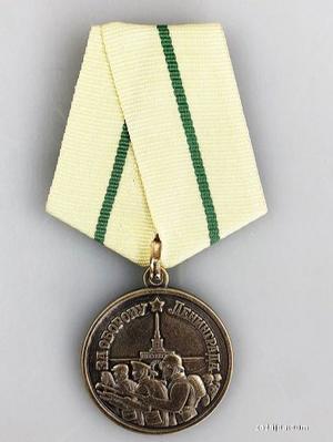 【指文周边复刻 现货】保卫列宁格勒奖章 与原版一致 做工精细 158免邮
