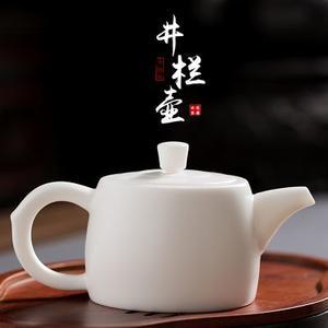 德化白瓷茶壶单壶