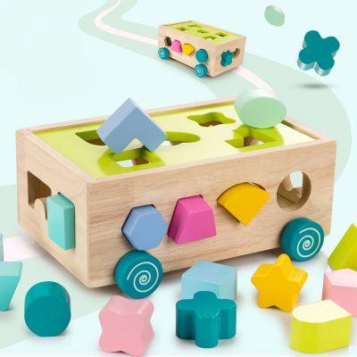 宝宝积木玩具17孔形状配对智力车