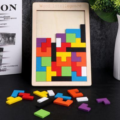 早教开发木质立体俄罗斯方块积木拼图