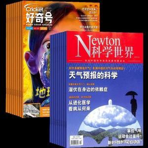 好奇号(1年12期)+科学世界(1年12期)(组合订阅)(杂志订阅)