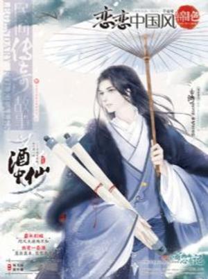 恋恋中国风锦色—2020年1月期电子版(电子刊)