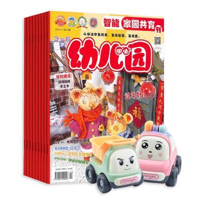 幼儿园(1年共12期)+爱奇儿童惯性小汽车随机发货一个