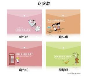 預售 米小圈文具 袋子里的秘密文件袋(四個) 女孩款