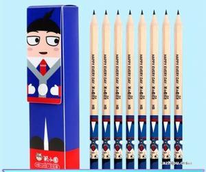 預售 米小圈文具 希望之星 書寫鉛筆