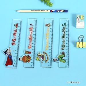 預售 米小圈文具 亞克力格尺15cm直尺透明塑料卡通尺子 (四把)