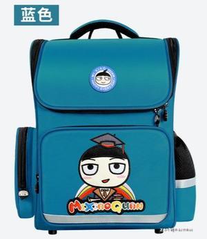 預售 米小圈文具 大號 七彩童年兒童書包 1-6年級減負雙肩背包 藍色