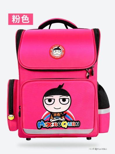 米小圈文具 大号 七彩童年儿童书包 1-6年级减负双肩背包 粉色