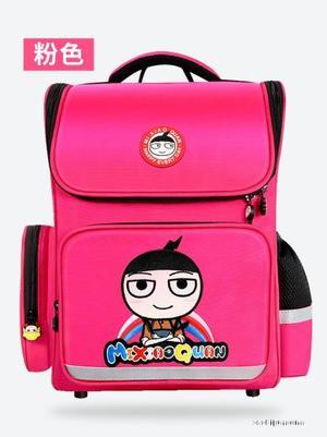 預售 米小圈文具 大號 七彩童年兒童書包 1-6年級減負雙肩背包 粉色