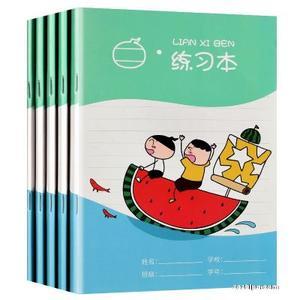 預售 米小圈文具 小學生練習本5本