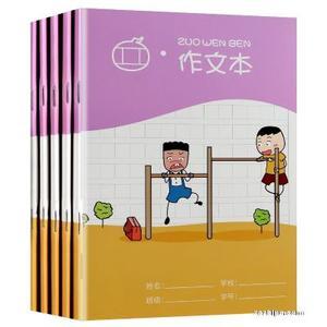 預售 米小圈文具 小學生作文本5本