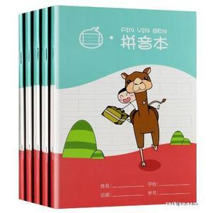預售 米小圈文具 小學生拼音本5本