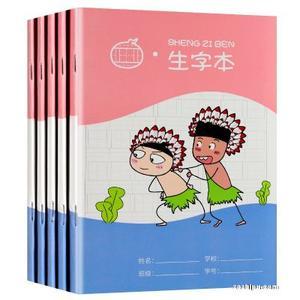 預售 米小圈文具 小學生生字本5本