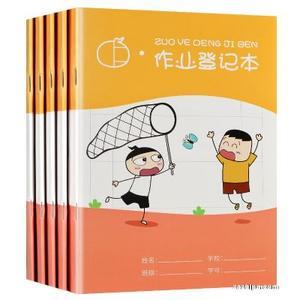 預售 米小圈文具 小學生作業登記本5本