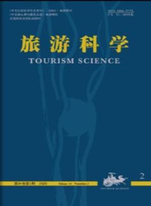 旅游科学(1年共6期)