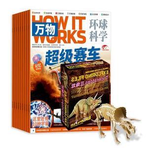 万物(1年共12期)+仿真恐龙考古挖掘玩具