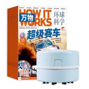 万物(1年共12期)+得力迷你桌面吸尘器充电款随机色