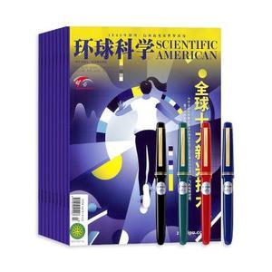 环球科学 《科学美国人》(1年共12期)+百乐经典78G钢笔0.4mm复古套装随机色款