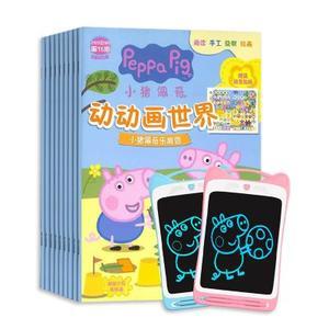 小猪佩奇 动动画世界(1年共24期)+儿童液晶手写板涂鸦画画板12寸随机色款