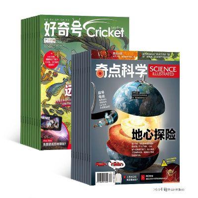 奇点科学(1年共12期)+好奇号(1年共12期)(杂志订阅)