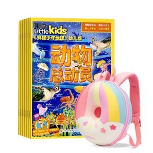 环球少年地理幼儿版(1年共12期)+儿童液晶手写板涂鸦画画板12寸随机色款