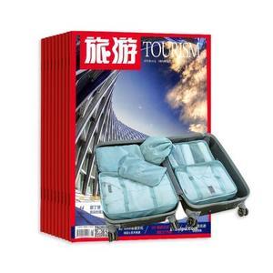 旅游(1年共12期)+行李箱衣物整理袋收纳套装六件套