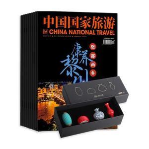 中国国家旅游(1年共12期)+苏州博物馆 陶冶之珍冷瓷冰箱贴迷你花器套装