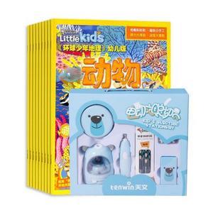 环球少年地理幼儿版 (1年共12期)+送开学季小学低年级电动文具套装(天空蓝)
